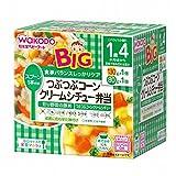 栄養マルシェ BIG コーンクリームシチュー弁当 210g