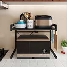 Microondas digitales horno Microondas horno de carro 2 Niveles, Estante de cocina simple panadero del soporte del estante de almacenamiento de la compra for Spice rack Organizador horno de microondas