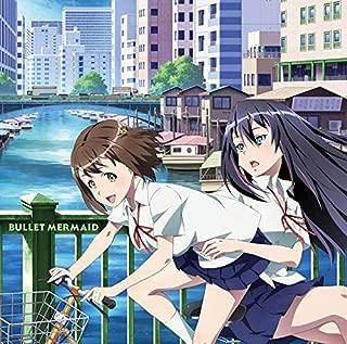 【Amazon.co.jp限定】TVアニメ『神田川JET GIRLS』OP主題歌「BULLET MERMAID」 (デカジャケット付)