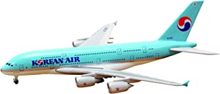 Schuco Aviation A380-800 大韓航空 1/600スケール 403551673