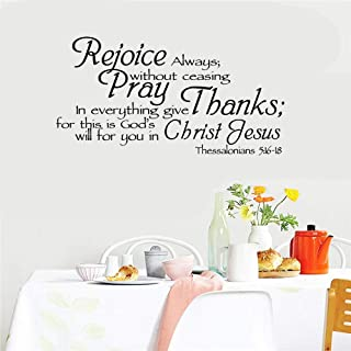 ovadeo Vinly Art Decal Words Quotes Rejoice Always Pray Without Ceasing for Living Room Study Room Nursery Kids Room Couple Room