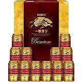 【お中元 ビール ギフト】一番搾り プレミアムセット K-PI3 [ 350ml×12本 ] [ギフトBox入り]