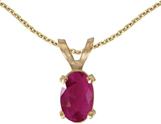 14k Yellow Gold Oval Ruby Pendant with 18