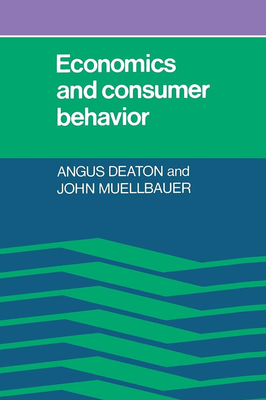 贅沢すばらしいです敬Economics and Consumer Behavior