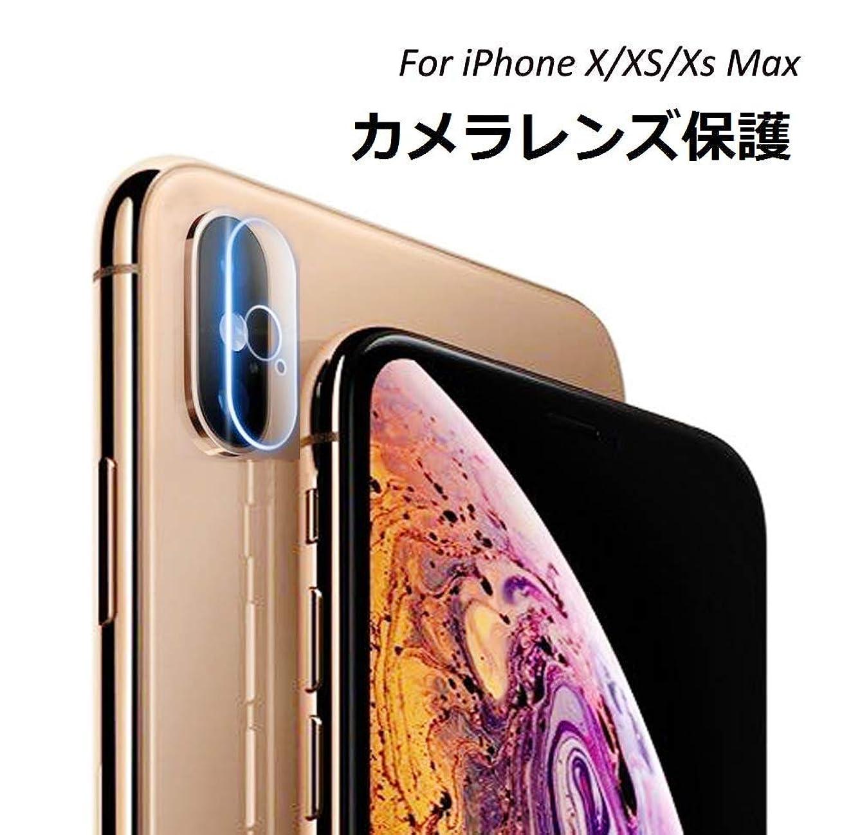 プラグ私達闇【2枚セット】iPhone XS ガラスフイルム iPhone X 強化ガラス【日本製素材旭硝子製】iPhone Xs Max カメラフィルム 9Dラウンドエッジ加工/業界最高硬度9H/高透過率/3D Touch対応/自動吸着/飛散防止 自動吸着(iphone X/Xs/Xs Maxに対応)