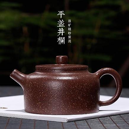 Amazon.es: 200 - 500 EUR - Jarras para el té y el café / Servicio de ...