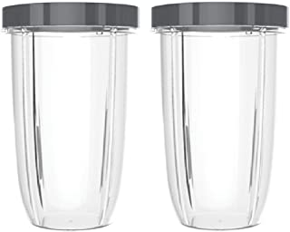 NUTRiBULLET 32-Ounce Cups with Screw-Off Lip Ring by NutriGear (Pack of 2) | NutriBullet Replacement Parts & Accessories | Fits NutriBullet 600w and Pro 900w Blender
