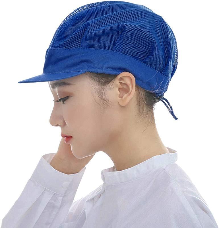 Jiyaru Men Women Chef Hat Adjustable Cooking Catering Cap Breathable Mesh