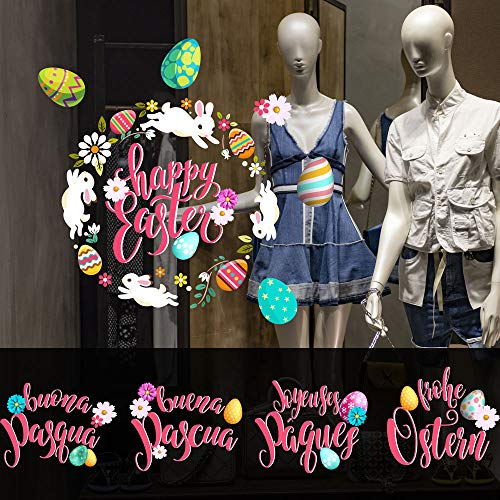 kina CRPQ0006_LG Ostern, mehrsprachig, Vitrophanie, selbstklebend, 100% wiederverwendbar, Schaufenster, wiederverwendbar, selbstklebend, Schokoladenbraun