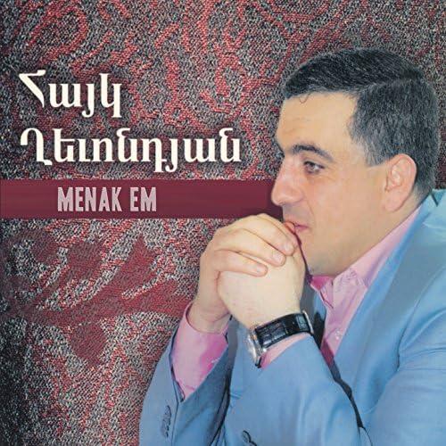 Hayko (Spitakci) Ghevondyan