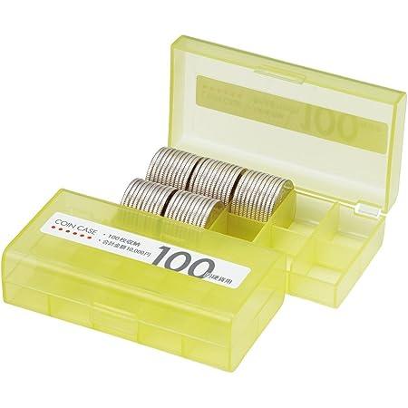オープン工業 コインケース 100円硬貨(100枚収納) M-100W 黄