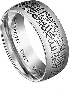 JAJAFOOK Unisex 8mm Silver Stainless Steel Shahada Allah Ring Islamic Moslem Religious Muslim for Rings