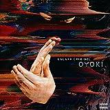 Songtexte von Kalash Criminel - Oyoki