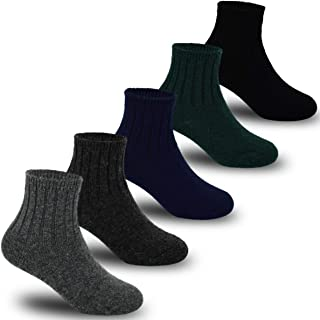 Kids Boys Colorful Winter Soft Warm Thick Knit Wool Crew Socks 5 Pairs