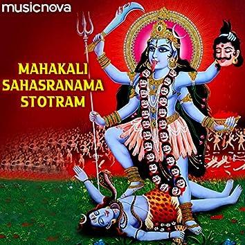 Mahakali Sahasranama Stotram