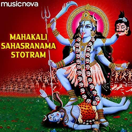 Rajalakshmee Sanjay