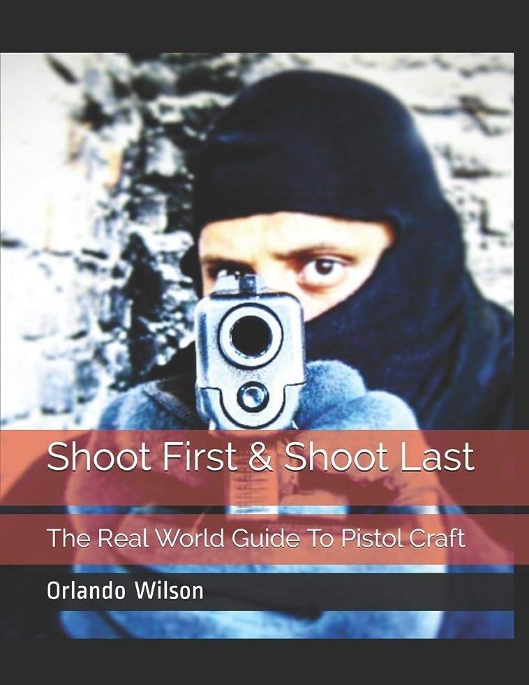 アルバニーベルベット銀河Shoot First & Shoot Last: The Real World Guide To Pistol Craft