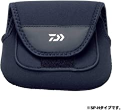 Daiwa NEO Reel Cover (A) SP-MH