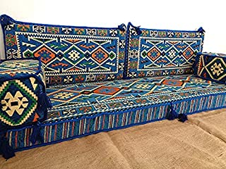 Floor Seating,majlis,Floor Cushions,Arabic Seating,Arabic Cushions,jalsa,Floor Couch,Arabic Couch (4 inch Thick Cushions) Made in USA Foam. high Density