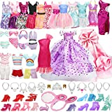 33 Pack Handmade Doll Clothes Set Including 2 Princess Dresses 2 Fashion Dresses 2 Tops and Pants 2 Bikini Swimsuits 10 Shoes and 15 Accessories for 11.5 Inch Doll