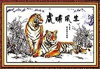 クロス ステッチ DIY 手作り刺繍キット 正確な図柄印刷クロスステッチ 家庭刺繍装飾品 タイガーパターン 40x50cm