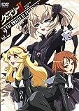 聖痕のクェイサーII ディレクターズカット版 Vol.2[DVD]