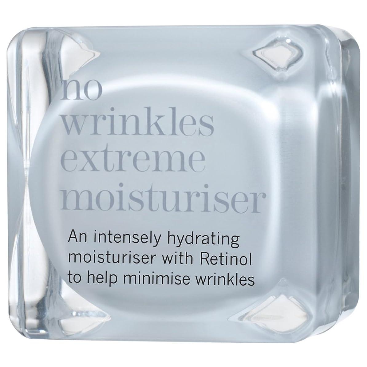 安息芸術的ヘクタールこれにはしわ極端な保湿機能しない、48ミリリットル (This Works) - This Works No Wrinkles Extreme Moisturiser, 48ml [並行輸入品]