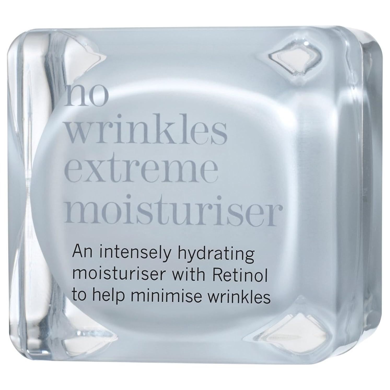 永続言語サラダこれにはしわ極端な保湿機能しない、48ミリリットル (This Works) - This Works No Wrinkles Extreme Moisturiser, 48ml [並行輸入品]