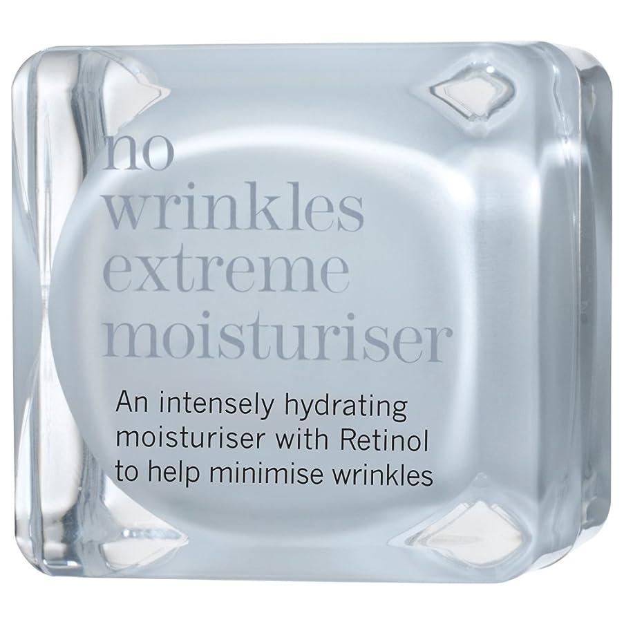 韻勧める人口これにはしわ極端な保湿機能しない、48ミリリットル (This Works) - This Works No Wrinkles Extreme Moisturiser, 48ml [並行輸入品]