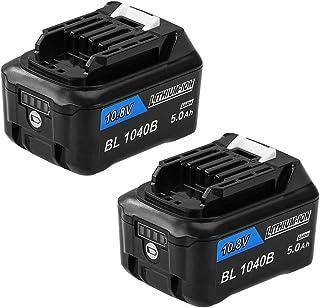 Boetpcr BL1040B マキタ10.8vバッテリー マキタ BL1040B リチウムイオン電池 10.8V 4000mAh 2個セット