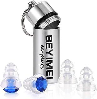 BEYIMEI 睡眠用耳栓遮音値 SNR-32dB、日本語説明書付,睡眠、演奏、水泳、旅行、コンサート、学習用の高品質な可鍛性シリコンイヤホン (ブルー)