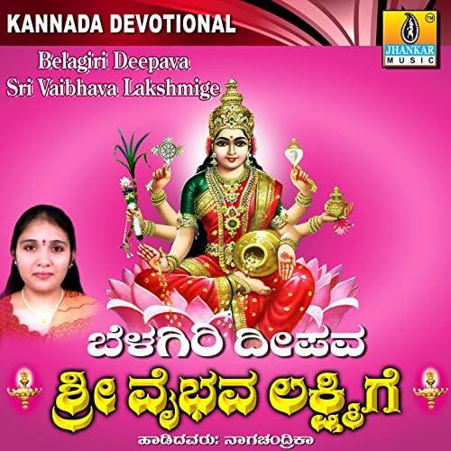 Nagachandrika Bhat