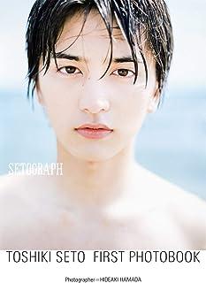 瀬戸利樹ファースト写真集『SETOGRAPH』
