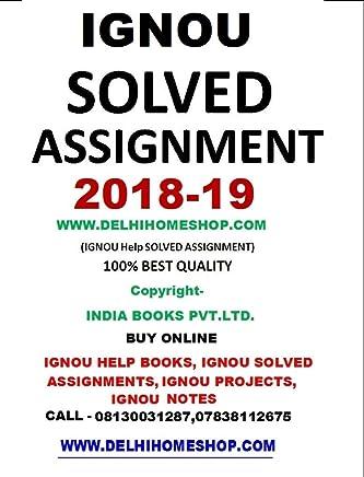 Amazon in: B B  - IGNOU Entrance Exam / Exam Preparation: Books