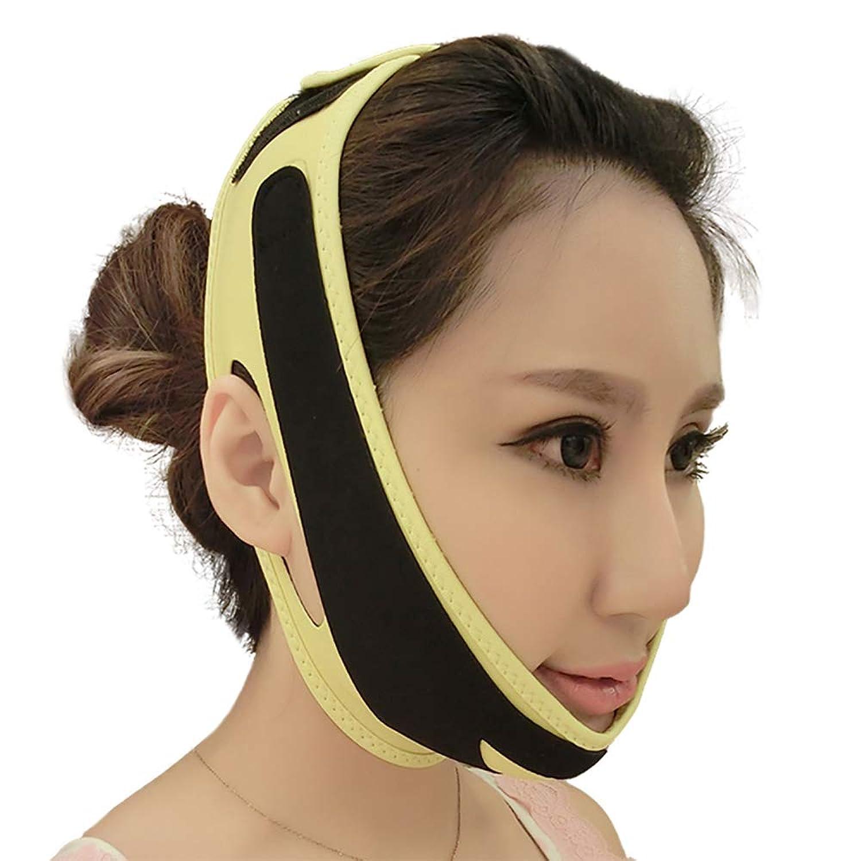 痩身頬マスク、アンチリンクルVラインフェイシャルマスクリフトアップストラップチンフェイスラインベルトストラップバンド,Yellow