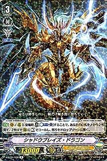 ヴァンガード Vanguard The Worst! Exterminate (Deliter) Shadow Blaze Dragon (R) V-BT 04/026 | Rare Shadow Paladin Abis Dragon United Sanctuary Japanese