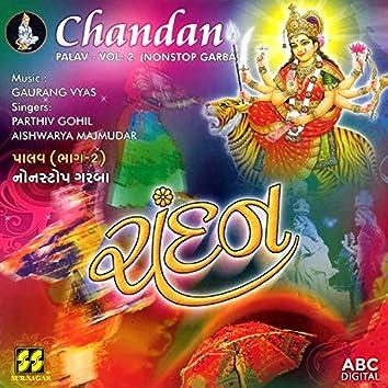 Chandan-Palav Vol. 2 (Nonstop Garba)