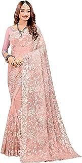 PASTEL Eid Party Resham & Zarkan hand work indian Designer Net Saree Muslim Woman Sari Blouse 6420
