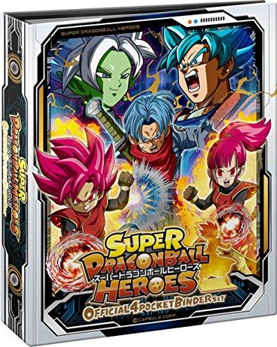 Super Dragon Ball Heroes Official 4 Pocket Binder Set Ordner Ordnerkarten