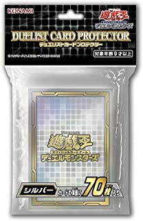 Yugioh Card Sleeves Duelist Protector Deck Shield Mini Size - Silver 2021