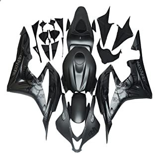 07 honda cbr600rr fairings