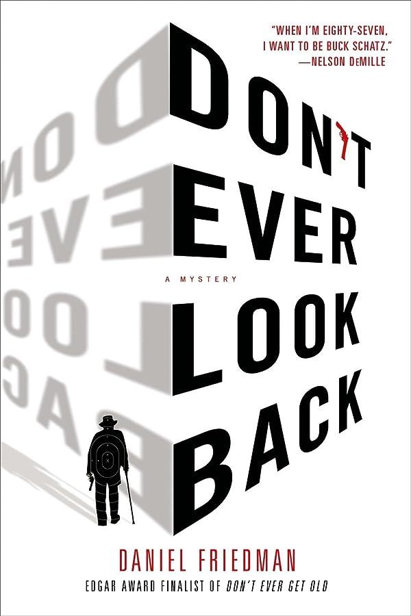 ライオン本能不倫Don't Ever Look Back (Buck Schatz)