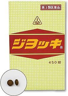 【第3類医薬品】ホノミ漢方 ジヨッキ450錠