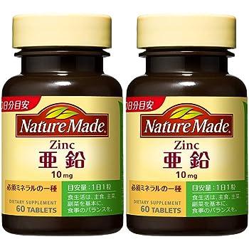 大塚製薬 ネイチャーメイド 亜鉛 60粒 (2本セット)