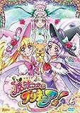 魔法つかいプリキュア! vol.16[DVD]