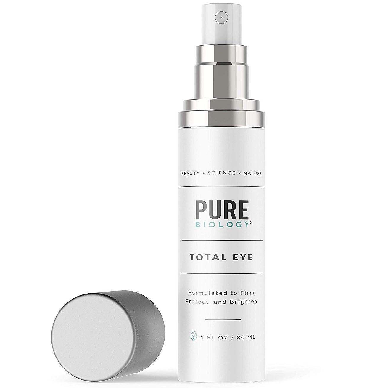 称賛昇進進捗[Pure Biology] [アイクリームTotal Eye Cream with Vitamin C + E, Hyaluronic Acid & Anti Aging Complexes to Reduce Dark Circles, Puffiness, Under Eye Bags, Wrinkles & Fine Lines] (並行輸入品)