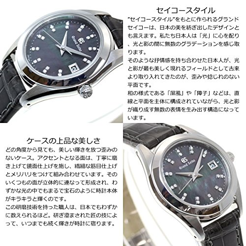 [グランドセイコー]GRANDSEIKO腕時計レディースSTGF297