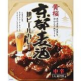 黄桜 京都麦酒地ビールカレー 袋220g
