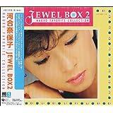 河合奈保子 Jewel Box 2 Naoko Favorite Collection