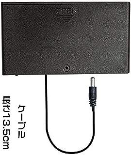 Yiteng 単3形*8本AA(12V) 電池バッテリーボックス  ON/ OFFスイッチ カバー付き